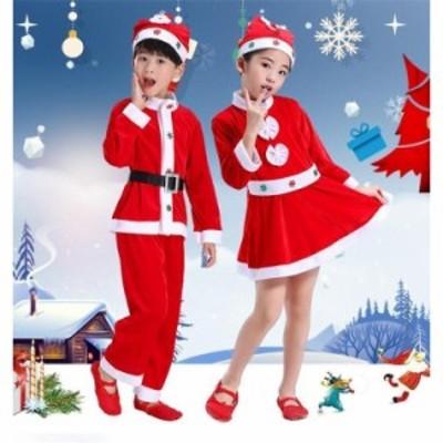 子供用サンタコスプレ 女の子2点セット/男の子4点セット/子供 クリスマス サンタ 衣装 サンタ服 子供 女の子 男の子 100-170cm
