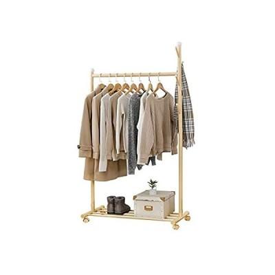 KELUNIS Metal Clothes Rack, Standing Hanger Bedroom Clothing Rack Garment D