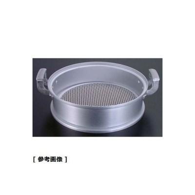 TKG (Total Kitchen Goods) ATY25030 アルミ中華セイロ身(円付鍋用)(30cm)