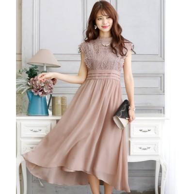 (PourVous/プールヴー)クロシェレース ロングスカート/結婚式ワンピース お呼ばれ・二次会・セレモニー大きいサイズ対応フォーマルパーティードレス/レディース ピンク