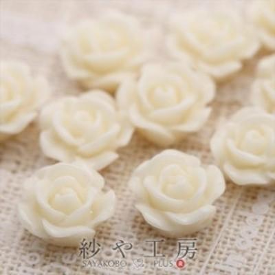 フラワーカボション バラ10個 10mm ホワイト 1cm 1つ穴 お花 花 ハンドメイド手芸用品 アクセサリーパーツ 通し穴付き パーツ