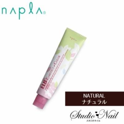 napla ナプラ HB ケアテクトカラー ファッションシェード ナチュラル 80g入