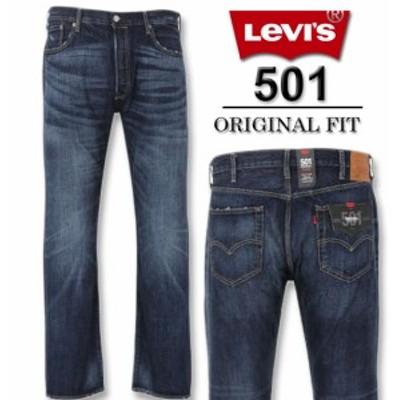 大きいサイズ Levi's 501オリジナルフィットデニムパンツ オーセンティック 38 40 42 44/1274-0300-1-130