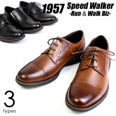 メンズ ビジネスシューズ スリッポン 靴 短靴 革靴 本革 レースアップ 3E EEE 1957 イチキュウゴナナ 仕事 ビジネス ブラック ブラウン 800 801 802