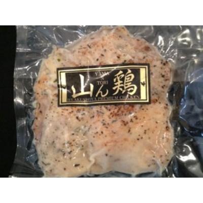 送料無料 佐賀県名産品 鶏肉 骨太有明鶏 山ん鶏(ローストチキン)約190g×3個 / 贈り物 グルメ ギフト 母の日