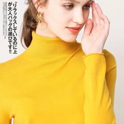 ネック タートル ゆるニットトップス  ゆったり ふんわり 大きいサイズ セーター 秋新作 B48