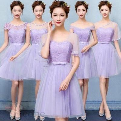 ロングドレス 演奏会 Long dress ドレス 二次会 花嫁 結婚式 ウェディングドレス 二次会 ウエディング  花嫁ドレス ブライズメイド ドレス ロング