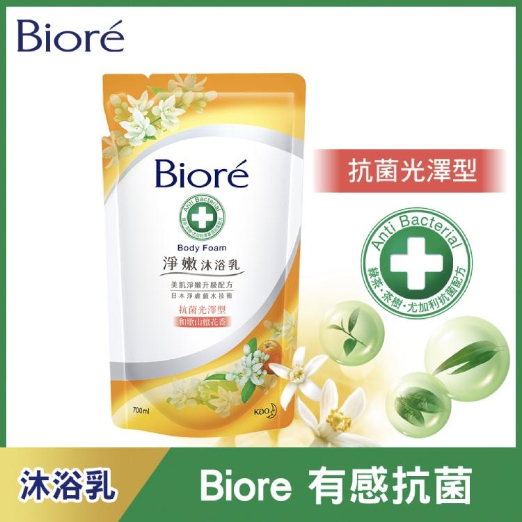 Biore蜜妮淨嫩沐浴乳抗菌光澤型和歌山橙花香700ML