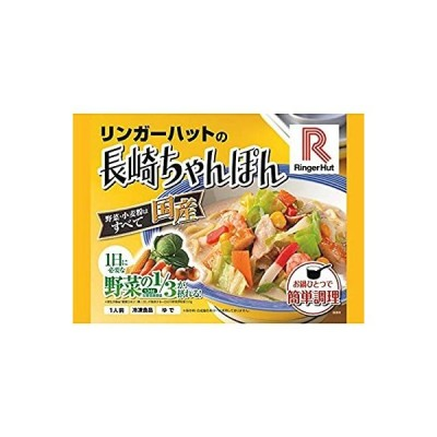 [冷凍]リンガーハットの長崎ちゃんぽん 305g×12袋
