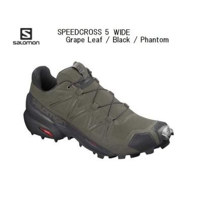 サロモン 21SS SALOMON SPEEDCROSS 5 WIDE  GrapeLeaf Black Phantom L40981300 スピードクロス5 トレイルランニング シューズ メンズ