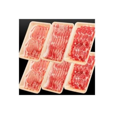 南さつま市 ふるさと納税 鹿児島県産豚3種類1.5kgセット