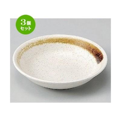 3個セット ☆ 組小鉢 ☆刷毛 (白) 9.5cm薬味皿 [ 9.5 x 2.7cm 88g ] 【 料亭 旅館 和食器 飲食店 業務用 】