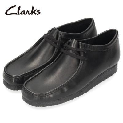 Clarks クラークス デザートブーツ メンズ 979E Wallabee ワラビー モカシン シューズ レースアップ スクエアトゥ 本革 黒 ブラックレザー セール