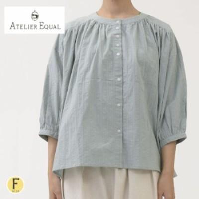 ATERIEREQUAL アトリエイコール コットンドビーワイドシャツ / 肌さわりの涼しいゆったりワイド7分袖シャツブラウス レディース 7分袖 羽