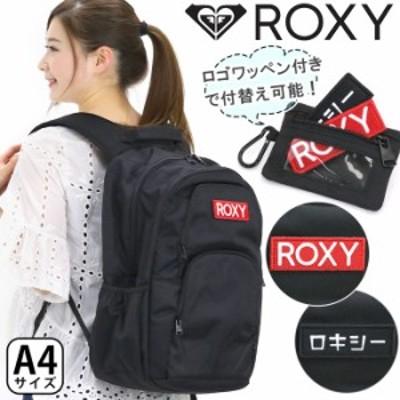 リュック ROXY ロキシー リュックサック バックパック デイパック カバン バッグ ラウンド型 ラウンド スタンダード スタンダードタイプ