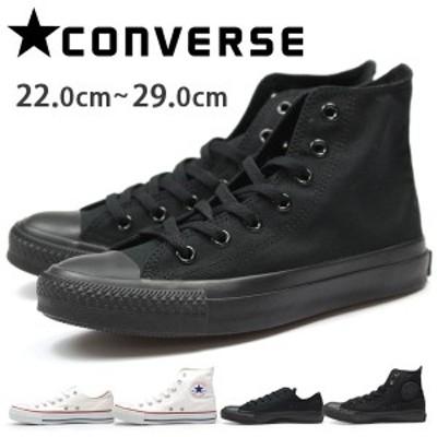 スニーカー ハイカット ローカット メンズ レディース 靴 CONVERSE CANVAS ALL STAR HI/OX コンバース オールスター 5営業日以内に発送