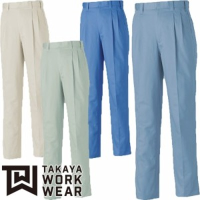 作業服 パンツ スラックス タカヤ商事 TAKAYA ツータックパンツ LB-1110 作業着 通年 秋冬