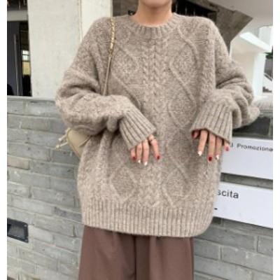 韓国 ファッション レディース ニット セーター トップス ケーブル編み 長袖 ゆったり カジュアル 大人可愛い シンプル 秋冬
