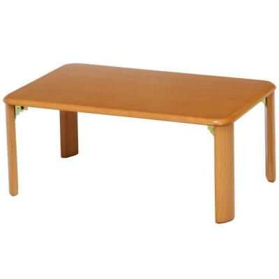 木製折脚ローテーブル7550NA-12840