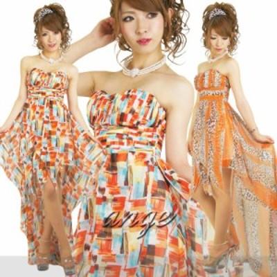 LD1208-502/キャバドレス/シフォン柄ショートinベアロングドレス