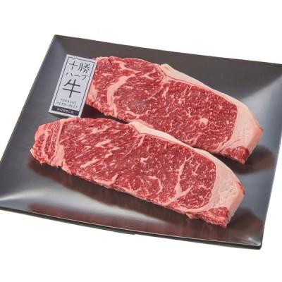 十勝ハーブ牛 サーロインステーキ用 400g