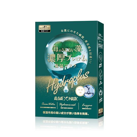 【SEXYLOOK 西西露】海洋青春露CICA修護天絲膜(4片/盒) 77老大推薦款修護面膜