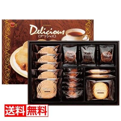 ブルボン デリシャス DS-10【送料無料】 スイーツ 菓子 お土産 プレゼント 贈り物