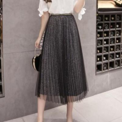 チュールスカート 春夏 2色 着痩せ Aラインスカート フレアスカート 可愛いチュールドレス 裏地で透けない チュールボトムス