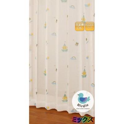 キッズレースカーテン おとぎのくに ミックス 幅100×丈133cm 2枚組 カーテン おしゃれ 代引不可