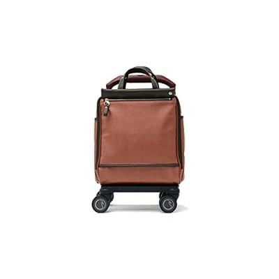 [ソエルテ] スーツケース カランド 機内持ち込み可 12L 35 cm 2.1kg テラコッタ