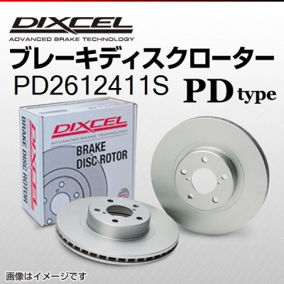 PD2612411S DIXCEL ディクセル ブレーキディスクローター PD 送料無料