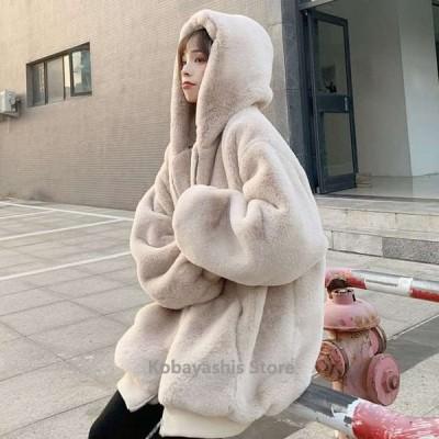 ファーコートレディース冬コートフード付き可愛い20代ジャケットファーゆったりもこもこ韓国風無地お洒落毛皮コート