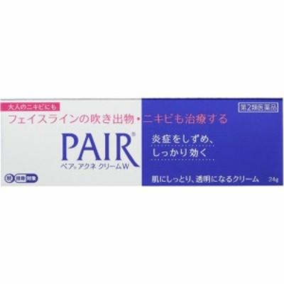 【ペアアクネ クリーム W 24g】第2類医薬品