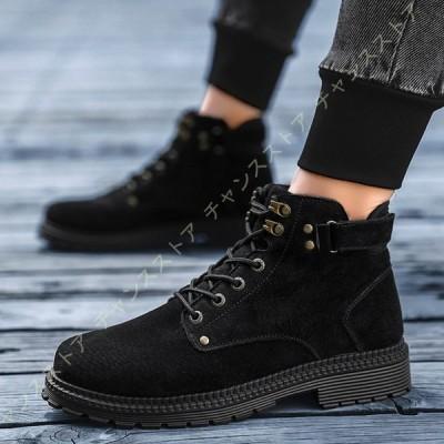マーチンブーツ ブーツ メンズ シューズ メンズブーツ レジャー  ハイカット 紳士靴 メンズ カジュアルシューズ ショートブーツ  歩きやすい 滑りにくい