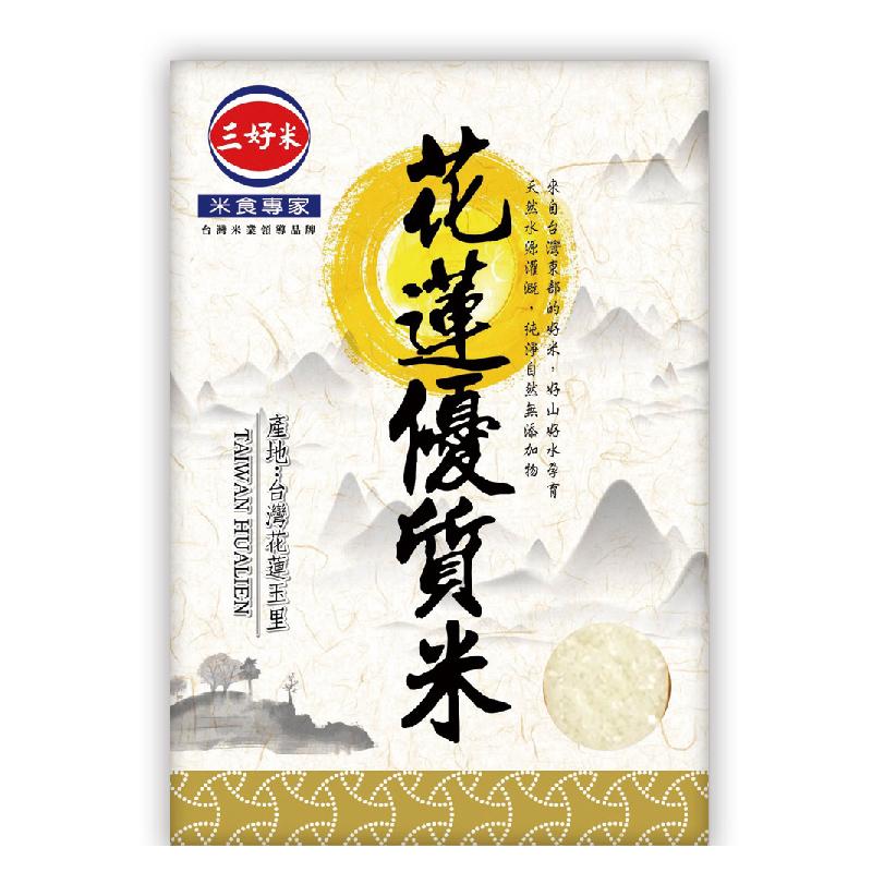 三好花蓮優質米(圓二)2Kg