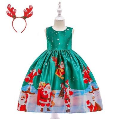 クリスマスコスプレ仮装 キッズ ドレス ワンピース カチューシャ付き 100cm〜150cm パーティー 結婚式 衣装 ワンピース 発表会