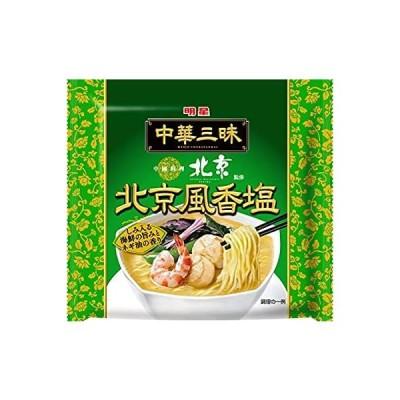 明星 中華三昧 中國料理北京 北京風香塩 103g ×24個