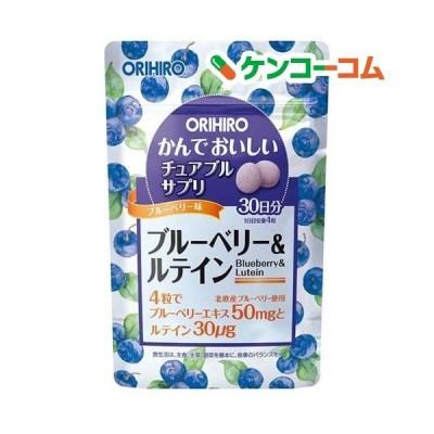 オリヒロ かんでおいしいチュアブルサプリ ブルーベリー&ルテイン ( 120粒 )/ オリヒロ(サプリメント)