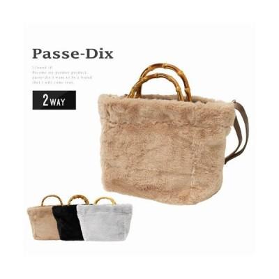 ファーファーバッグ トート バッグ トートバッグ フェイクファー もこもこ PASSE-DIX パスディス バンブーハンドルエコファートート セール