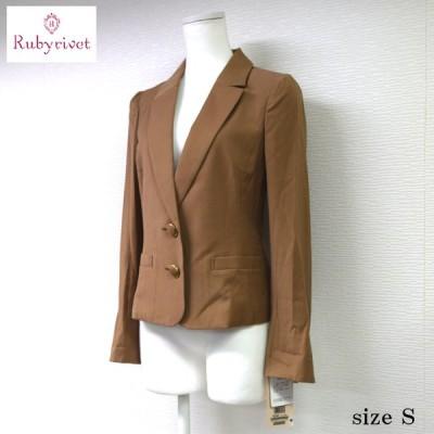 Rubyrivet(ワールド) テーラードジャケット 日本製 茶 36