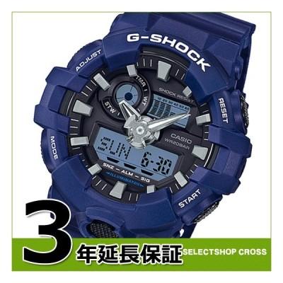 【3年保証】 CASIO カシオ G-SHOCK メンズ アナデジ デジタル カジュアル クオーツ 腕時計 GA-700-2A 海外モデル ブルー ブラック 黒 3D GA-700-2ADR