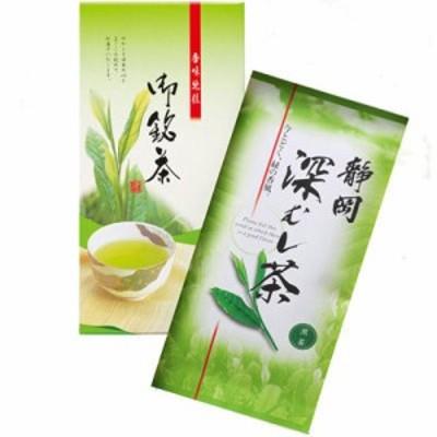 三盛物産 FMA-10 静岡銘茶 深むし茶 [煎茶80g] (FMA10)
