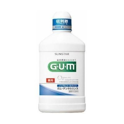 【あわせ買い2999円以上で送料無料】GUM(ガム) 薬用 デンタルリンス ノンアルコールタイプ 500ml