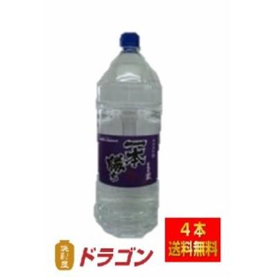 送料無料/(業務用におすすめ) (濱田酒造) 一本勝ち 芋焼酎 4L×4本 ペットボトル (ドラゴンオリジナル)