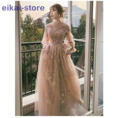 パーティードレス ウエディングドレス 袖あり 上品 20代 30代 40代 結婚式 ワンピース ロングドレス お呼ばれ 二次会 披露宴 卒業式 成人式 ビアノ