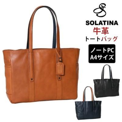 メンズ トートバッグ A4サイズ対応 サイドポケット付き SOLATINA(ソラチナ)  SBG-00010