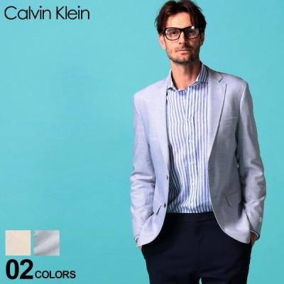 カルバン クライン CK メンズ ジャケット Calvin Klein ストレッチ シングル 2つボタン 2B SLIMFIT ブランド テーラード スリムフィット CKMOBRIDGE7AX