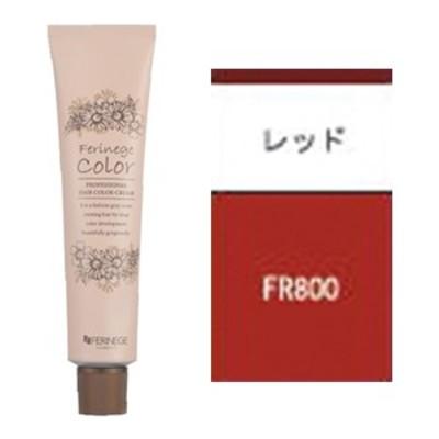 [ レッド ブラウン FR800 ] フェリネージュ カラー 100g ヘアカラー カラーリング 女性用 白髪染め