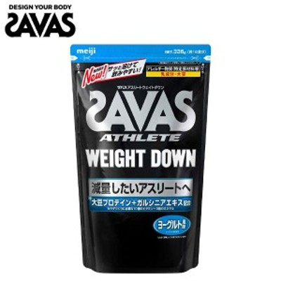 【約16食分】 ザバス アスリートウェイトダウン CZ7051 ヨーグルト風味 サプリメント・プロテイン SAVAS