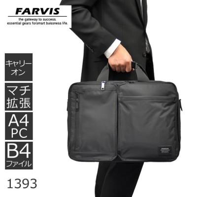 ビジネスバッグ メンズ  A4PC B4 キャリーオン マチ拡張 40代 50代 通勤 ビジネス ブリーフケース FARVIS ファービス 出張 旅行